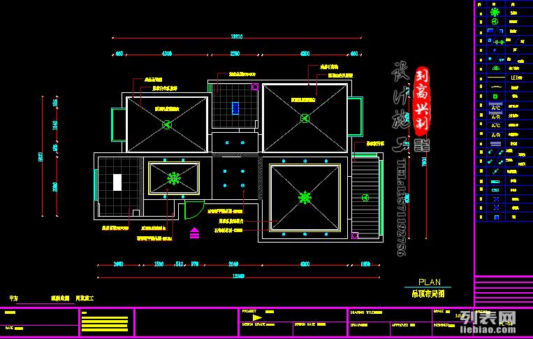 宝鸡室内设计培训专业设计师一对一培训