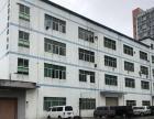 办公300平、园区独院厂房(仓库)可整租或分租