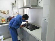 专业家庭-单位-酒店-油烟机清洗-工厂 大型油烟机清洗