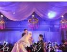 活动、会议、婚礼跟拍、开业庆典、摄影摄像、网络直播