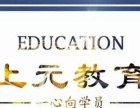 滁州哪里有好的人力资源管理师的培训班