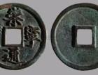 重庆哪里可以鉴定钱币