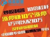 九江交易秀股票配资怎么申请 操作简单吗