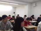 淄博鲁锡日语培训,日本留学日本留学保签直通车