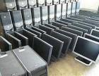 慈溪浒山苹果笔记本,一体机平板回收网吧公司电脑批量回收