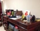 七成新红木办公家具