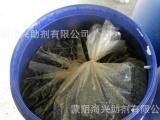 大分子丙烯酸树脂鞣剂 厂家直销软革复鞣剂 山东最低价