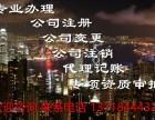 北京石景山代理记账怎么收费 代理记账一个月多少钱