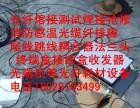 光纤综合布线点工包工长安南城东城虎门万江塘厦常平樟木头石龙镇
