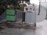 白坭 芦苞 烤肉店安装排烟 净化器环保设备 安装低空排放
