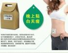 中药肚脐贴搭配瘦身汤多少钱,正品S美纤体奶茶怎么样