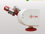 供应江苏强盾微型自动扫描灭火装置ZDMS