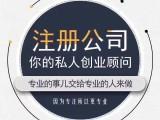 长期转让杭州公司(一般纳税人 小规模)收购各类公司