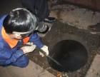 大型排污管道清洗(绵阳清理化粪池)清掏管道垃圾淤泥,窨井处理