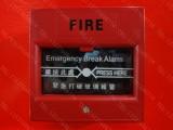 消防按钮 火警通道玻璃破碎报警开关 火警按钮红白绿 消防手报按