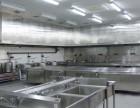 深圳厨房设备厂家提供专业厨房节能厨房设备厂家