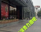 (转让) 吴江大润发沿街+商铺+沙县小吃生意转让