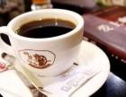 咖啡店加盟排行榜-研磨时光