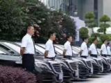 专业短途代驾长途代驾公司线上配资 租车服务有限公司