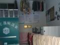 洗衣店和设备转让