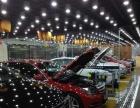 低价出让大型汽车美容会所或承包经营
