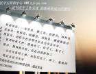 北京住建委管理岗位施工员考证