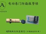 电动卷帘门用地锁-锁芯