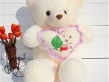 新款毛绒玩具开心每一天抱心熊娃娃泰迪熊情人节礼物厂家批发直销