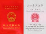 广州白云区健康管理师正规报名培训学校 零基础线上线下培训