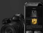 专业摄影摄像照片直播、直播、承接年会、商业活动