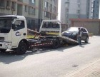 宁波高速拖车救援 拖车救援电话是什么?