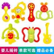 婴儿 宝宝摇铃用品  母婴 淘宝赠品 地摊玩具 2元店 玩具批发