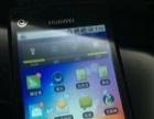 华为S8520电信移动双卡双待安卓手机