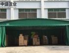 户外排档活动伸缩棚工厂仓储帐篷推拉雨棚路边帐篷