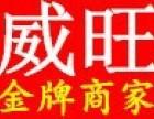 苏州防水公司哪家好 首选威旺防水公司 靠谱!
