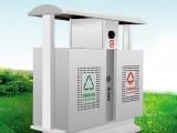 浙江钢木垃圾桶,玻璃钢模压垃圾桶厂-塑料垃圾桶批发