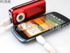 深圳厂家直销 多用型移动电源 苹果 三星 小米 诺基亚 手机充电宝