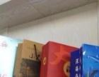 专业餐巾纸盒抽纸,手提袋提供厂家