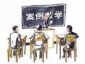 广州最好又最便宜的商学院-香港亚洲商学院