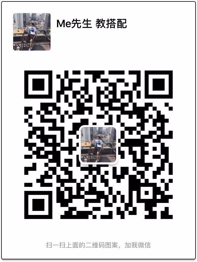 QQ图片20180322135247.jpg