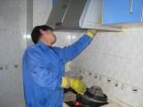 广州洪升教您家用油烟机日常保洁方法