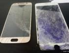 昆明维修苹果iPhone摔坏,屏破,屏碎 屏裂