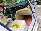 西安别克GL8商务车航空座椅改装,提升驾乘舒适性