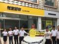 原厂CNG零首付新车手续简单