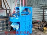 鸿运牌木器厂废料打包机 海绵边角料打包机专业厂家