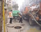 余姚管道疏通抽粪清理化粪池水电安装马桶维修安装服务