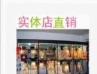 礼品饰品展示柜医药展架玻璃柜台,超市货架仓库货架