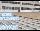 重庆运动地板厂家 篮球馆运动地板 枫木实木地板 运动体育地板