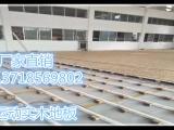 实木运动羽毛球地板价格 篮球木地板厂家电话