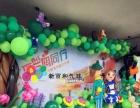 南宁幼儿园开学典礼气球布置,有新百和气球装饰工作室